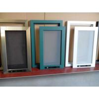 Buy cheap Metal window screen with printing picture/King kong screen mesh/insects preventing mesh from wholesalers