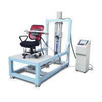 Buy cheap Compound Chair Base Vertical Force Lab Furniture Testing Machine / Fatigue Testing Equipment from wholesalers