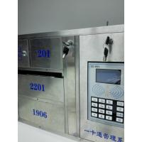 Main Controller Electronic Lock System 203x117mm For Storage Locker