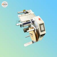 Buy cheap Vertical label rewinding machine from wholesalers