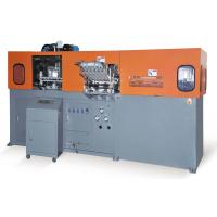 Buy cheap Full Automatic Blow Molding Machine , Mineral Water Bottle Making Machine from wholesalers