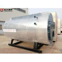 Buy cheap Gas Lpg Diesel Heavy Oil Hot Water Boiler Heating System For Greenhouse Heating from wholesalers
