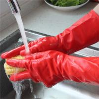 Buy cheap Unlined Kitchen Dishwasher Hand 55g Rubber Cleaning Gloves from wholesalers