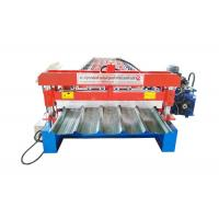 Buy cheap High quality single layer 6 ribs roof Sheet Metal Roll Forming Machines from wholesalers