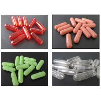 Buy cheap Vegetarian Capsule Pullulan Colored Gel Capsules Size 2 For Pharmaceutical from wholesalers