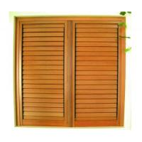 Buy cheap aluminum window blind from wholesalers
