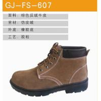 Buy cheap Brown or black waterproof protection unisex shoe of Industrial Safety Shoes Safety Boots from wholesalers