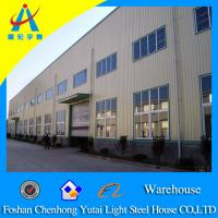 Buy cheap china portable prefab warehouse from wholesalers