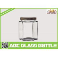 Buy cheap Hot sales wholesale glass jam jars with metal lid product
