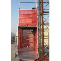 Buy cheap Durable VFD Rack And Pinion Hoists For Oil Fields And Chemical Industry from wholesalers