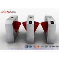 Buy cheap Dual Channel Automation Flap Barrier Gate Fast Lane Gate Access Control Systems product