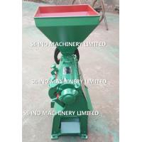 Buy cheap The factory price Rice huller,Rice peeling machine, from wholesalers