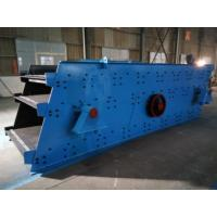 Buy cheap Sand Circular  Vibrating Screen for Ore Industry, High Quality Sand Vibrating Sieve Machine, Stone Vibrating Sieve from wholesalers