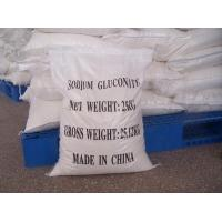 Buy cheap Water reducing admixture Sodium Gluconate Set Retarder concrete additives, White powder from wholesalers