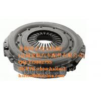 Buy cheap 083201000340 - Clutch Pressure Plate from wholesalers