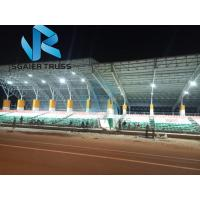 Buy cheap Stadium Roof Light Steel Structure , Customized Prefabricated Steel Buildings from wholesalers