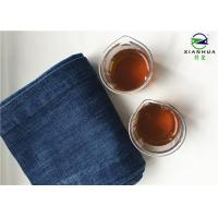 Buy cheap Eco - Friendly Neutral Biopolishing Enzymes In Textile Industry For Denim Washing from wholesalers