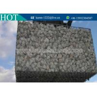 Buy cheap Retaining Wall Metal Wire Mesh Gabion Box Stone Cage,Gabion Basket,Terra Mesh from wholesalers