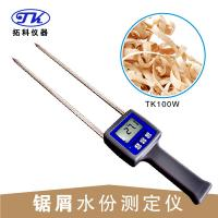 Buy cheap TK100W Wood Pellet Moisture Meter 0%-84% from wholesalers