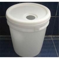 Buy cheap Plastic drum mould from wholesalers