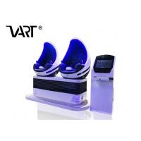 Buy cheap Roller Coaster VR Chair Simulator , 3DOF Electronic Multi Cylinders Motion 2 Seats 9d Cinema Ride from wholesalers