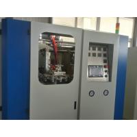 Buy cheap Low Noise Plastic Bottle Production Machine , Automatic Bottle Making Machine from wholesalers