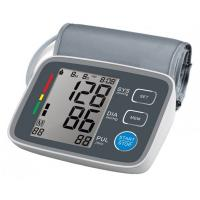 Buy cheap U80EH Upper Arm Blood Pressure Monitor from wholesalers