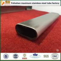 Buy cheap Flat Stainless Steel Oval Tube Specialty Tubing For Handrailing Used product
