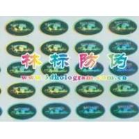 Buy cheap 3D hologram  stickers from wholesalers