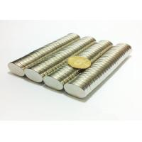 Buy cheap Speakers Round Strong Neodymium Magnets Powerful Rare Earth Magnets from wholesalers
