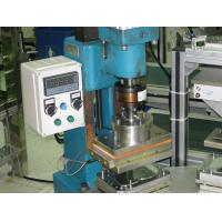 Buy cheap Multiple Pressing Modes Servo Electric Press For Pressure Riveting High Speed from wholesalers