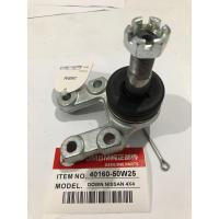Buy cheap factory white colour   hottest sell OEM 40160-50W25 Ball Joint For Nissan TD25 TD27 from wholesalers