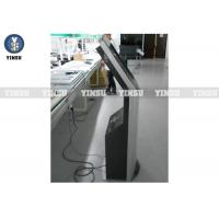 Buy cheap User Interaction Personal Teller Machine Highly Responsive Customized Monitor from wholesalers