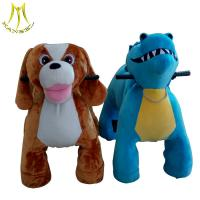 Buy cheap Hansel new designs battery animal scooter in mall plush drivable electric animal toys from wholesalers