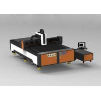 Buy cheap Advertising Metal Fiber Laser Cutting Machine Small Size 1070nm Wavelength from wholesalers