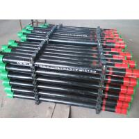 Buy cheap API SPEC 5D Drill Steel Line Pipe Casing For Well Drilling And Mining from wholesalers