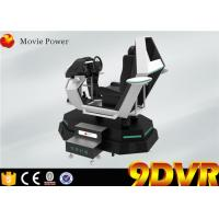 Buy cheap Online Game 9d Virtual Reality Cinema Racing Game Machine 9D Simulator 1 Cabin from wholesalers