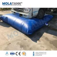 Buy cheap Molatank China New Design Firefighting Rainwater Collection Pillow shape Reservoir storage tank from wholesalers