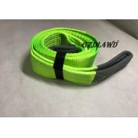 Buy cheap OEM Logo 4x4 Off Road Accessories Recovery Kits Green With AA Grade Polyester Yarn from wholesalers