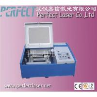 Buy cheap Perfect Laser-Mini Laser Stamper from wholesalers
