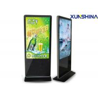 Buy cheap 65 Inch Network Android Touch Digital Signage Totem With 1080P Wireless WIFI from wholesalers