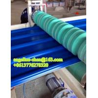 Buy cheap Plastic PVC+ASA rain and leak proof corrugated wave roofing panels product