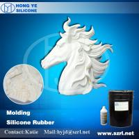 Buy cheap Silicone mold making rubber for garden figures from wholesalers