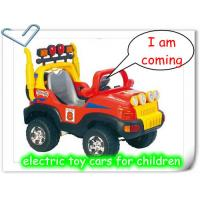 Buy cheap Electric toy car battery from wholesalers
