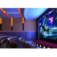 Buy cheap Fog Smell Fire Imax 4D Home Theater 4D Dynamic Cinema With Black Vibration Chairs from wholesalers