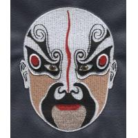 Buy cheap Embroidery Digitizing Face book Beijing Opera Facial Masks Yangshang Jiangxianghe WIK003 from wholesalers