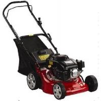 Buy cheap Lawn Mover (HGT-403) from wholesalers