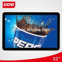 Buy cheap 32 inch wall mount lcd advertising player from wholesalers