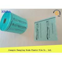 Buy cheap Buffering Void-fill High Performance PE Air Packing Clear Blue Customized printing Film from wholesalers