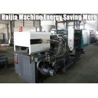 Buy cheap Servo Dynamic Variable Pump Injection Molding Machine 875mm * 875mm Space from wholesalers